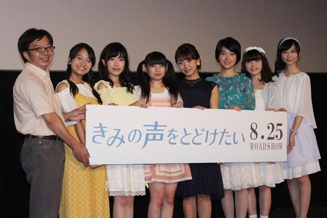 ▲左から、伊藤監督、神戸さん、鈴木さん、片平さん、三森さん、田中さん、岩淵さん、飯野さん