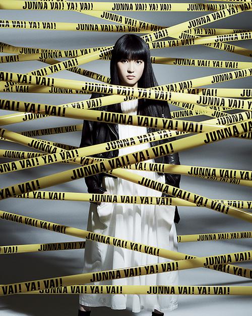 JUNNAさんの1stシングルが11月1日発売決定!