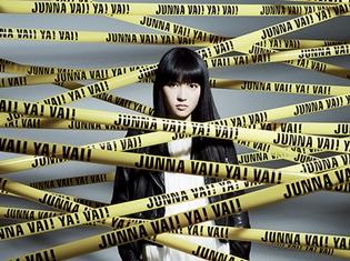 『魔法使いの嫁』OP主題歌「Here」を収録したJUNNAさんの1stシングルが11月1日発売決定! 発売記念イベントも開催!