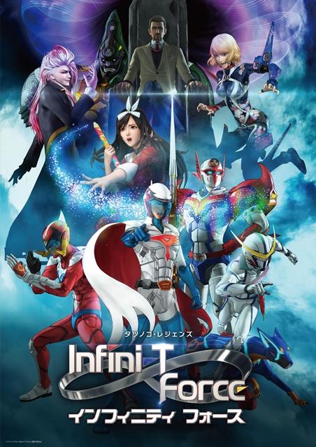 『劇場版Infini-T Force/ガッチャマン さらば友よ』破裏拳ポリマーを演じる鈴村健一さんが語る『Infini-T Force』が女性にウケた理由-8