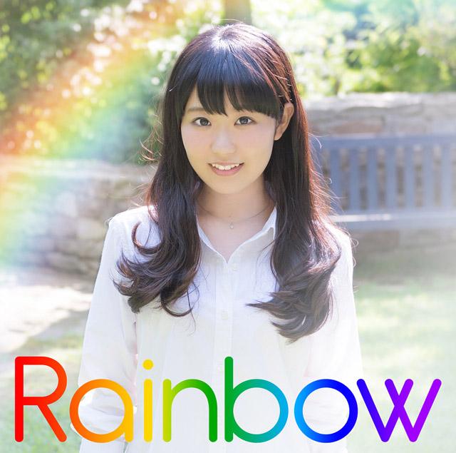 東山奈央さん、アニサマで1stアルバム『Rainbow』発売&武道館ワンマンライブ開催決定を発表!彼女のイマの心境に迫る/インタビューの画像-5