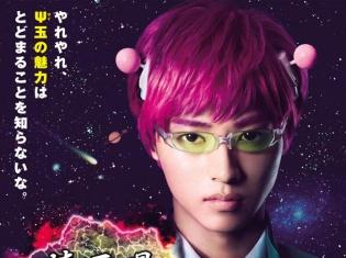 第5回「アニ玉祭」が10月22日(日)に開催決定! 映画『斉木楠雄のΨ難』とのコラボや、埼玉県にゆかりのある声優陣の出演も明らかに