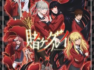 TVアニメ『賭ケグルイ』と「明神カフェ」がコラボ! 作品にちなんだギャンブル要素を含んだ特別メニューを提供