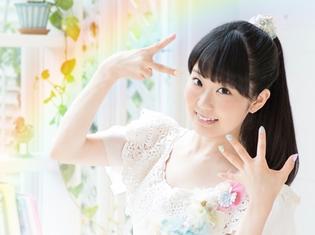 東山奈央さん、1stアルバム「Rainbow」をリリース!さらに初となるワンマンライブを日本武道館にて開催決定