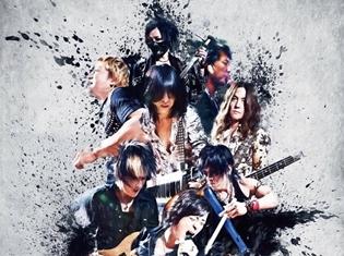 『NARUTO-ナルト-』の音楽を担当する刃-yaiba-のライブ「刃-yaiba- LIVE 2017」に田野アサミさんと水谷美月さんがゲスト出演!