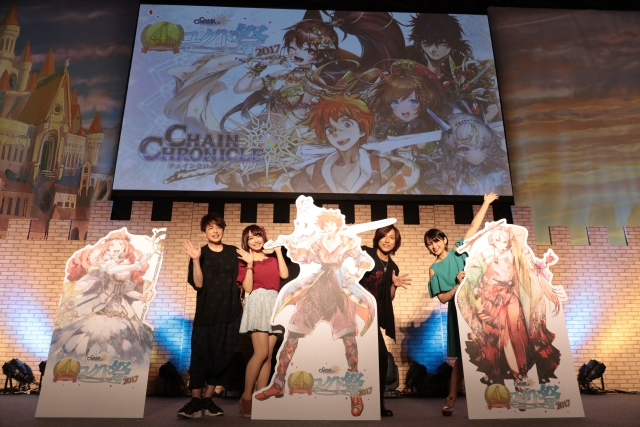 『チェンクロ』ユグド祭出演の緑川光さん、柳田淳一さん、鈴木咲さん、高木友梨香さんにインタビュー!