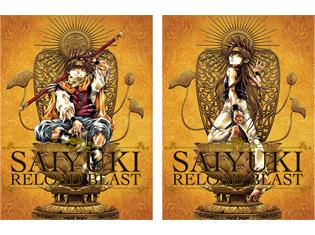 TVアニメ「最遊記RELOAD BLAST」BD&DVD 第2巻 特典ドラマCD 試聴開始!