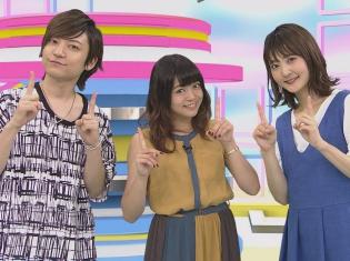 涙を流したアニメ『賭ケグルイ』の収録裏話もポロリ! 8月31日放送予定の『アニゲー☆イレブン!』に若井友希さん、小林竜之さんが出演