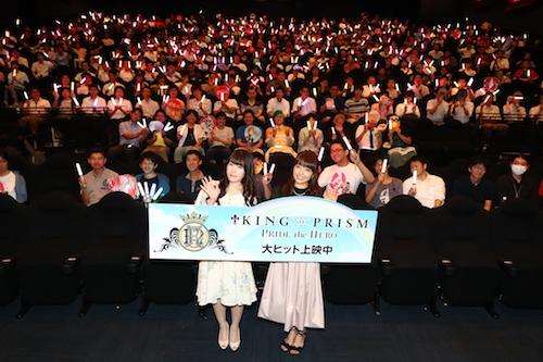 『キンプリ』加藤英美里さん、後藤沙緒里さんが登壇した女子祭&男子祭の公式レポートが到着!