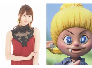 声優・戸松遥さんがNHK Eテレで放送中の子供向け人形劇『銀河銭湯パンタくん』に登場する新キャラクターの声を担当!