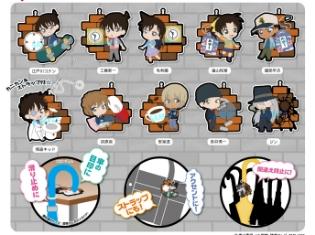 『名探偵コナン』が「トイズワークスコレクションにいてんごむっ!傘チャーム」となって登場!江戸川コナンや怪盗キッドなど全10種がラインナップ