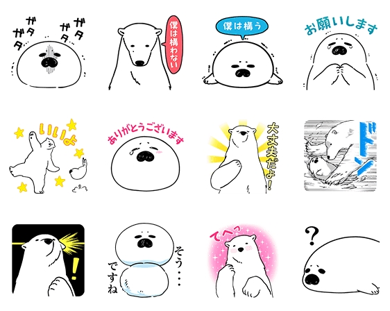 『恋するシロクマ』花江夏樹さん&梅原裕一郎さんのボイス付きLINE公式スタンプが登場! ころも先生より発売記念コメントも到着