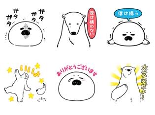 花江夏樹さん&梅原裕一郎さんのW主演で紡ぐぷちアニメ『恋するシロクマ』待望のボイス付きLINE公式スタンプ登場!
