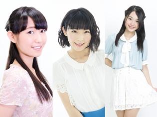 『けものフレンズ』松井恵理子さん・本宮佳奈さん・根本流風さんのトークショーが、のんほいパークで9月3日開催決定!