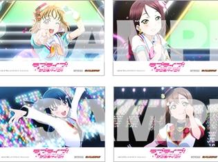 『ラブライブ!サンシャイン!!』TVアニメ2期ミュージアムが、AKIHABARAゲーマーズ本店にて9月9日より開催決定!