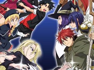 TVアニメ『UQ HOLDER! ~魔法先生ネギま!2~』10月2日より放送開始! 追加声優に柿原徹也さん、梶裕貴さん、小野大輔さんら