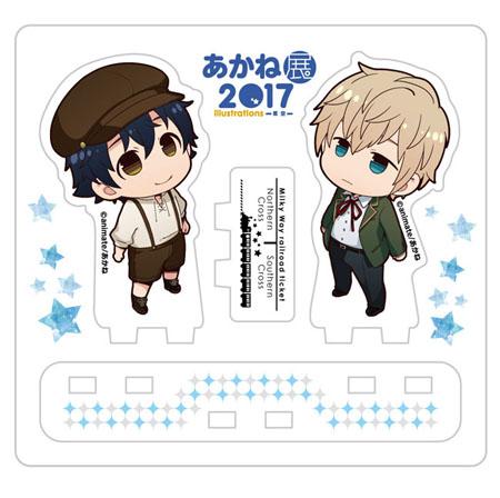 ▲あかね展オリジナル/キャラクタースタンドセット 926円+税
