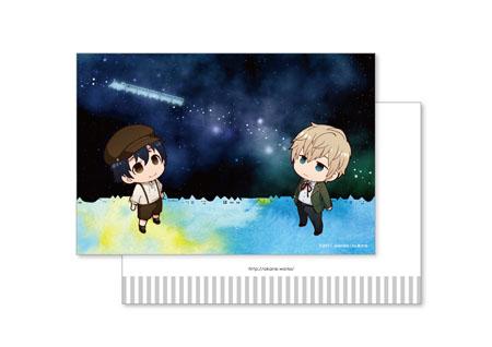 ▲あかね展オリジナル/ポストカード 139円+税
