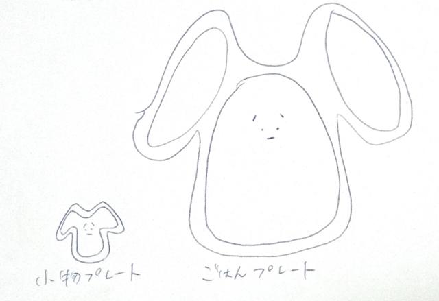 ▲梶裕貴さんが描いたデザイン