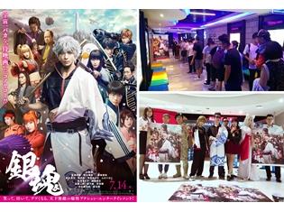 実写映画『銀魂』中国での興行収入は、オープニング3日間で10億円突破! 日本実写映画として新記録を樹立