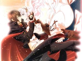 TVアニメ『Code:Realize ~創世の姫君~』第2弾キービジュアル解禁! ルパンとカルディアが寄り添う美しいビジュアルに