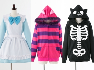『ACOS』より、クラシックアリスやチェシャ猫パーカーなどハロウィン衣装が登場! ハロウィン特設ページを開設