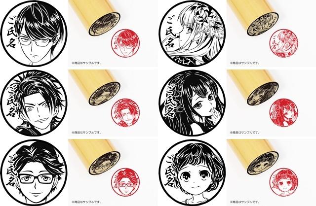 タヅナ、コヨリなど全14種――『ハンドシェイカー』のキャラクター印鑑を初公開! 印鑑とセットで使用できる捺印マット&印鑑ケースも同時に予約を受付!