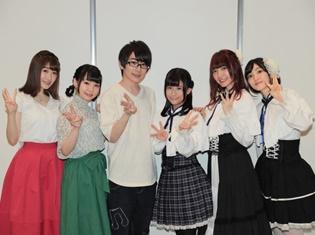大野柚布子さん、遠藤ゆりかさん、古賀葵さんがエンデイング主題歌「楔」をステージで初披露! 『天使の3P!』スペシャルステージオフィシャルレポート