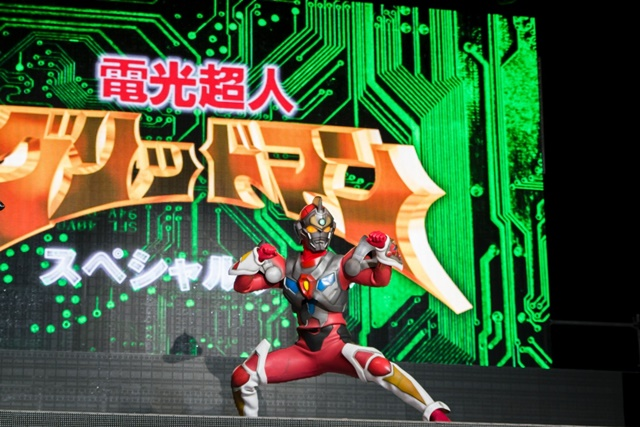 「電光超人グリッドマン スペシャルナイト」の様子をレポート! グリッドマンとの共演に緑川光さんも大興奮!