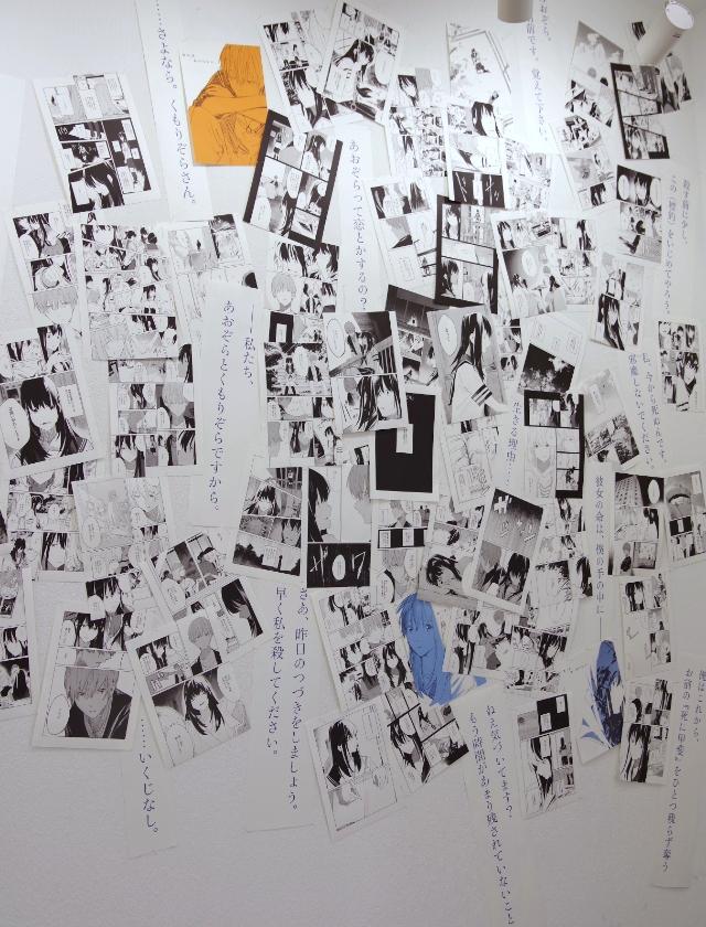 『君の膵臓をたべたい』女優・和久井映見さん、ヒロインの母親役で劇場アニメ声優初挑戦! 本予告・本ポスタービジュアルも解禁-8