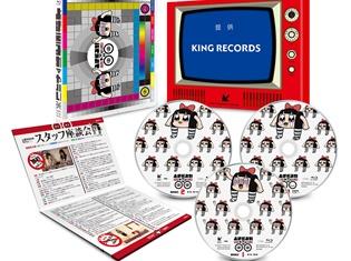 "TVではオンエアできなかった""ヤバい""未公開映像も収録――『上坂すみれのヤバい◯◯』Blu-ray BOX発売! 上坂さんからコメントも到着"
