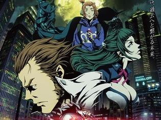『VANISHING LINE』が『牙狼<GARO>』の新作アニメとして10月6日放送決定! 浪川大輔さん・朴璐美さんら追加声優も解禁