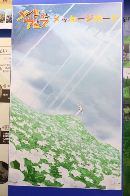 リコ役・富田美憂さんがアニメイト秋葉原を探窟! そこで見つけた奈落の至宝とは……? アニメ『メイドインアビス』オンリーショップレポート