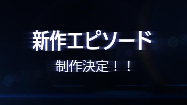 『Re:ゼロから始める異世界生活』京都丹後鉄道ラッピング列車が11月10日より運行スタート! WEBラジオ第37回の配信日・ゲストも決定-2