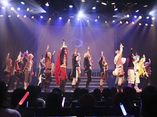 舞台『アイ★チュウ ザ・ステージ』千秋楽は、大成功で終了! なんと新たなライブや舞台公演も開催決定に