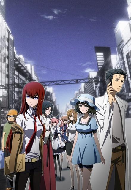 『シュタゲ』TVアニメ版が、10月よりTOKYO MX、BS11、AT-Xにて再放送スタート!