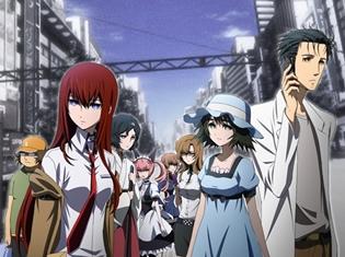 宮野真守さん・今井麻美さんら出演の人気TVアニメ『シュタインズ・ゲート』が、10月よりTOKYO MXほかにて再放送スタート!