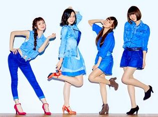 人気声優ユニット「スフィア」のメモリアル・ブック『スフィアニ!』が10月13日発売決定! 2009年結成から現在に至るまでの音楽活動を網羅
