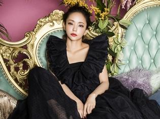 『ワンピース』新主題歌に、安室奈美恵さんの新曲「Hope」が決定! 「秋の1時間スペシャル」からオンエアに