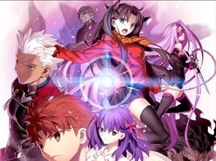 劇場版『Fate/stay night [Heaven's Feel]』とハイレゾポータブルオーディオブランドがコラボ発表!