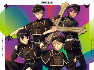 『あんさんぶるスターズ!』ユニットソングCD  3rdシリーズvol.6「UNDEAD」のジャケット公開! 楽曲タイトルと試聴動画も解禁