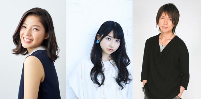▲左から石井杏奈さん、雨宮天さん、神谷浩史さん
