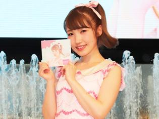 【速報】内田彩さんニューアルバム『ICECREAM GIRL』発売記念トーク&ミニライブにファン1000人以上が集合!