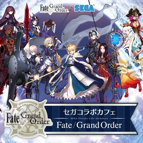 ▲セガコラボカフェ『Fate/Grand Order』