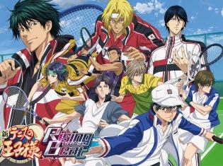 『新テニスの王子様 RisingBeat』の東京ゲームショウ2017出展内容を発表! 皆川純子さんや置鮎龍太郎さんらが登壇のステージも開催