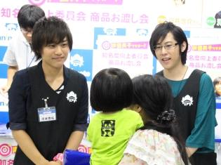 河本啓佑さん、白井悠介さんがアニメイトのレジに立つ!「『声優男子ですが・・・?』知名度向上委員会 商品お渡し会」の模様をレポート