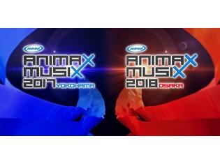 「ANIMAX MUSIX 2017-2018」×アニメイトキャンペーン開催決定! 出演アーティストサイン入りTシャツ展示や昨年のダイジェスト映像上映も
