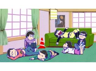 TVアニメ『おそ松さん』第2期の最新PV&先行場面カットを初公開! 10月3日(火)よりテレビ北海道での放送も決定