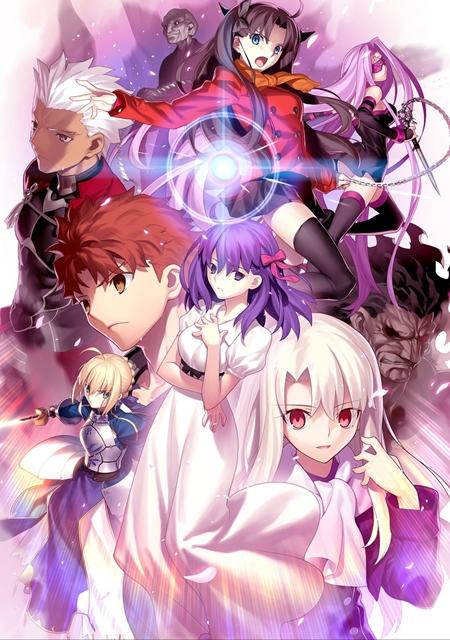 『Fate/stay night [Heaven's Feel]』の魅力に迫る特番が9月30日より放送決定!