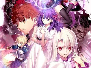 劇場版『Fate/stay night [Heaven's Feel]』の魅力に迫る特番が、9月30日より全国20局にて放送決定!